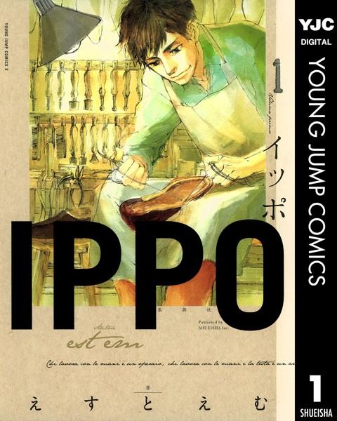 IPPO 1