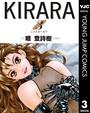 KIRARA 3