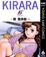 KIRARA 6