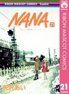 NANA―ナナ― 21