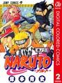 NARUTO―ナルト― カラー版 2