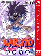 NARUTO―ナルト― カラー版 27