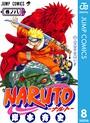 NARUTO―ナルト― モノクロ版 8