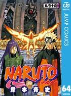 NARUTO―ナルト― モノクロ版 64