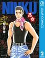 NINKU―忍空― 2