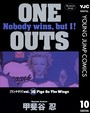 ONE OUTS 10