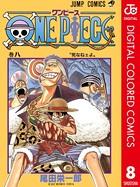 ONE PIECE カラー版 8