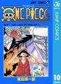 ONE PIECE モノクロ版 10
