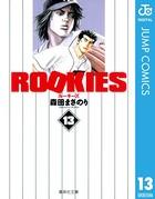 ROOKIES 13