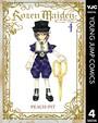 Rozen Maiden 4