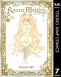 Rozen Maiden 7