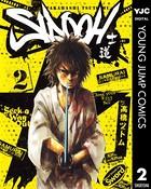 SIDOOH―士道― 2