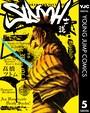 SIDOOH―士道― 5