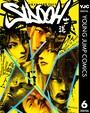 SIDOOH―士道― 6