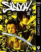 SIDOOH―士道― 9