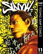SIDOOH―士道― 11