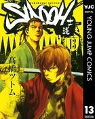 SIDOOH―士道― 13