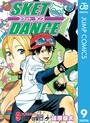SKET DANCE モノクロ版 9