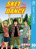 SKET DANCE モノクロ版 30