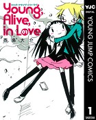Young,Alive,in Love 1