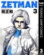 ZETMAN 3