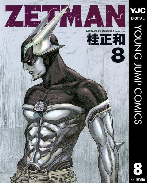 ZETMAN 8