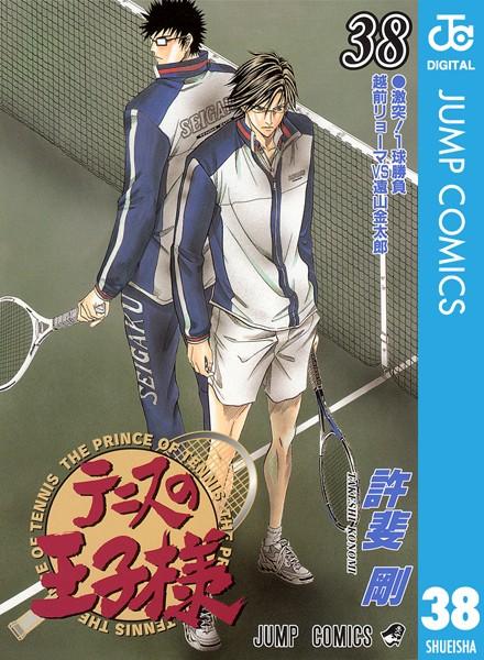 テニスの王子様 38