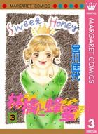 林檎と蜂蜜 3
