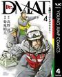 Dr.DMAT〜瓦礫の下のヒポクラテス〜 4