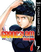 GRAND SLAM 7