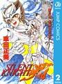 SILENT KNIGHT 翔 2