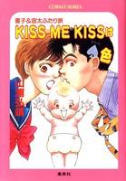 【シリーズ】KISS ME KISSはスペード色