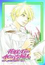 花咲く丘の小さな貴婦人 4 荒野へ、心に花束を抱いて-前編-【電子版カバー書き下ろし】