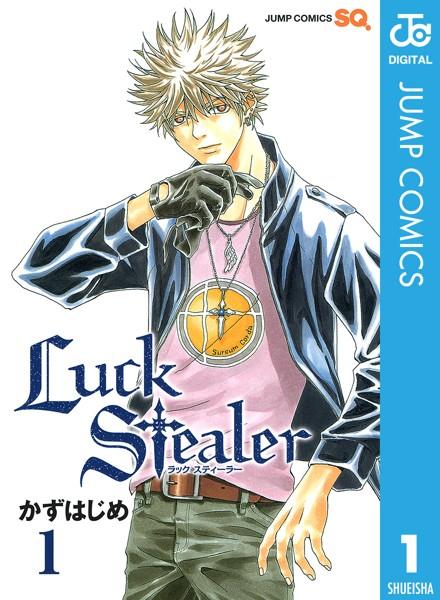 Luck Stealer 1