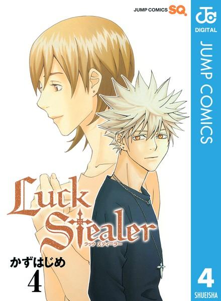 Luck Stealer 4