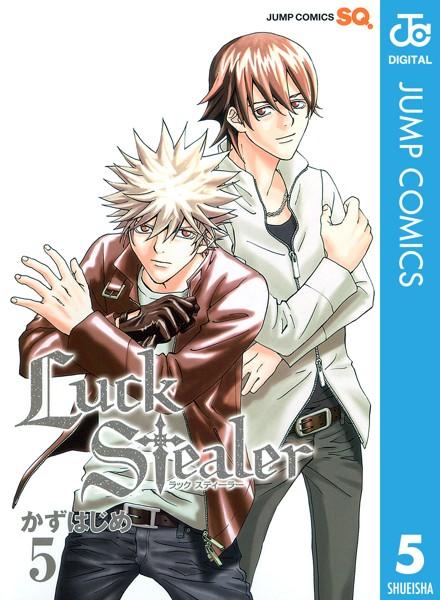 Luck Stealer 5