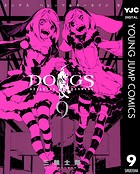 DOGS / BULLETS & CARNAGE 9