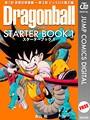DRAGON BALL STARTER BOOK 1