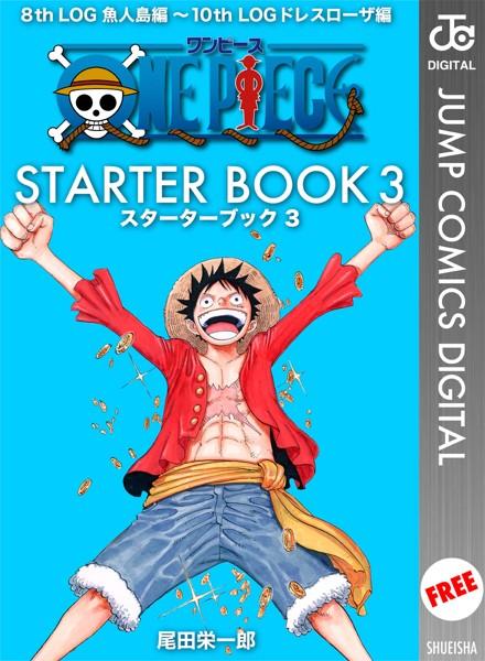 ONE PIECE STARTER BOOK 3