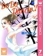 Do Da Dancin'! 7