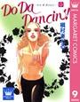 Do Da Dancin'! 9