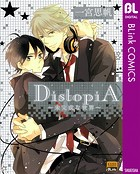 DistopiA 〜未完成な世界〜