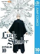 Luck Stealer 10