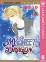 MY SWEET DRAGON 8