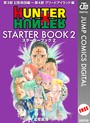 HUNTER×HUNTER STARTER BOOK 2