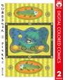 ちびまる子ちゃん カラー版 2