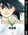 EVIL HEART 3