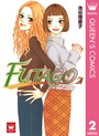 FUTAGO―ふたご― 2