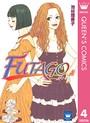 FUTAGO―ふたご― 4
