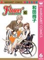 Flower〜フラワー〜 6